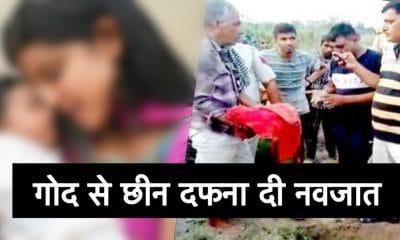 kaithal news