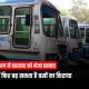 एक बार फिर से हरियाणा में बढ़ सकता है रोडवेज बसों का किराया