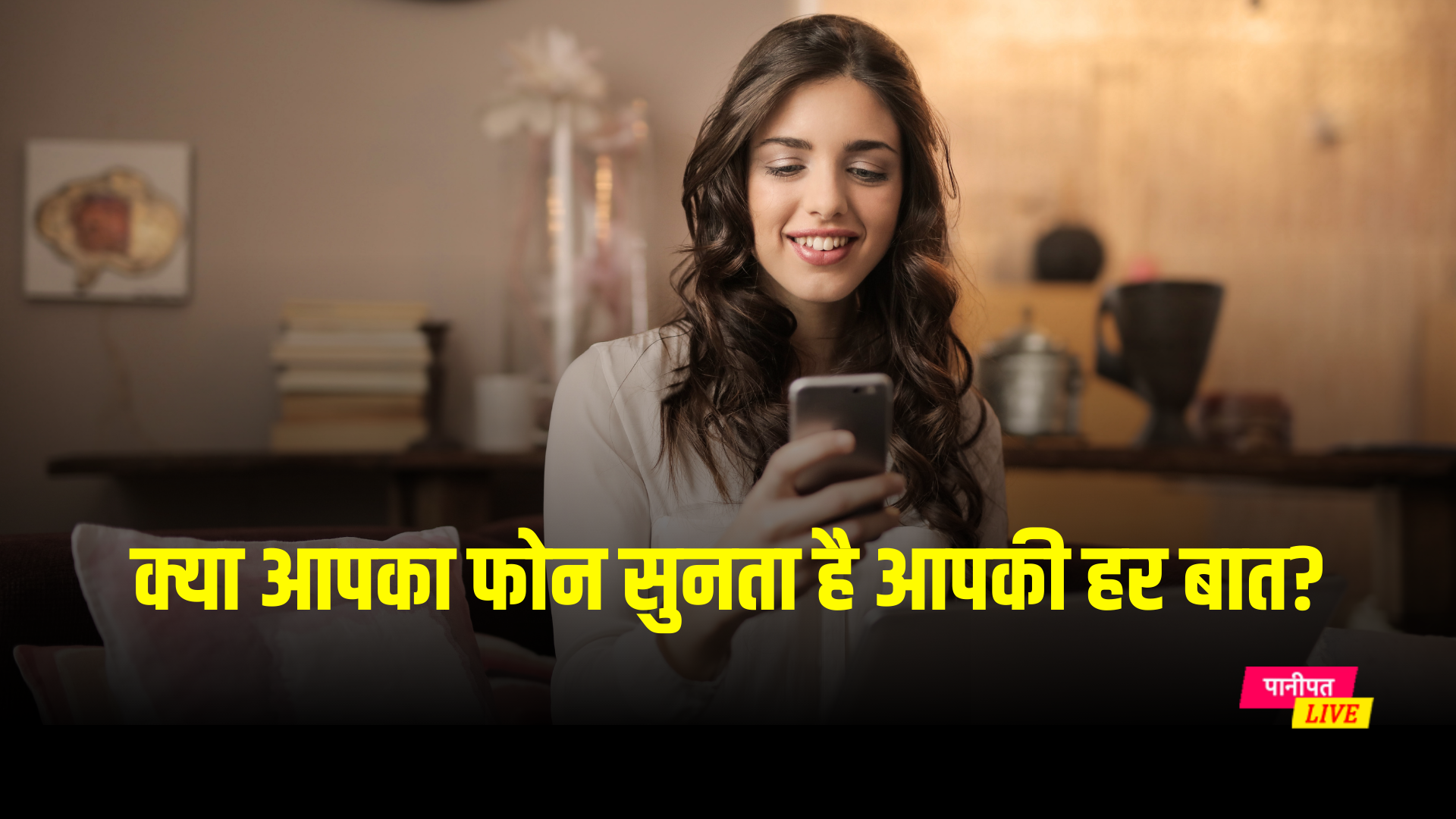 Is your phone listening to all your private talk Is anyone watching you Read this news to know
