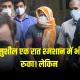 आरोपी सुशील कुमार जब पुलिस ने पकड़ा, तो बोला- तीन दिन से भूखा हूं