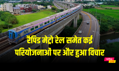 खट्टर सरकार ने दिल्ली-पानीपत-करनाल रैपिड मेट्रो रेल पर काम में तेज़ी शुरू