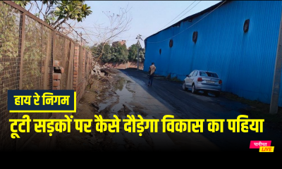Industrialists of industrial city Panipat upset, the condition of Risalu Road and Sector 25 deteriorated