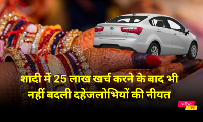 Married woman tortured for car in Panipat Model Town: